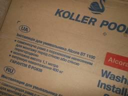 Инсталяция для умывальника Koller pool.