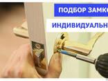 Интеграция сигнализации в выкидной корпус ключа - фото 4