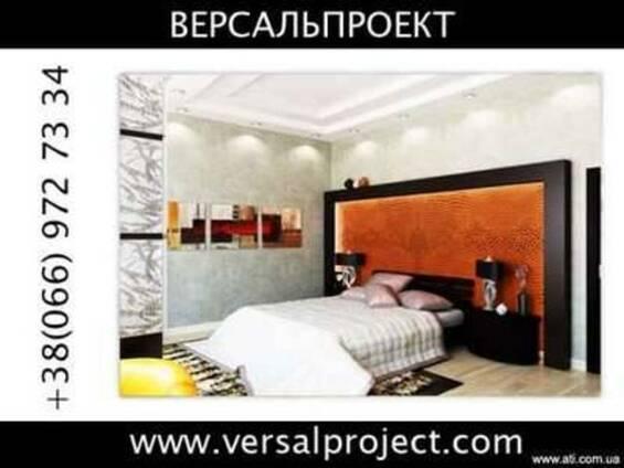 Интерьер и архитектура. Крым