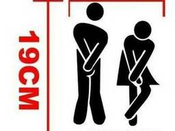 Интерьерная наклейка на дверь туалета (028)