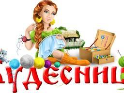 Интернет-магазин Кудесница - товары для рукоделия, вязания, вышивания и мягкие игрушки