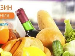 Интернет магазин продуктов питания Экспресс продукт Днепр