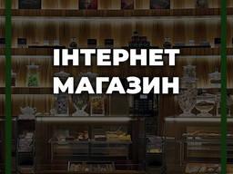 Інтернет-магазин (разработка интернет-магазина Львов)