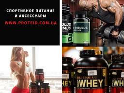Интернет-магазин спортивное питание и аксессуары