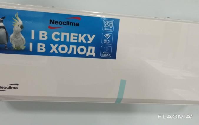 Инверторный кондиционер Therminator 3.2 NS/NU-09EHXIw1Z - Neoclima