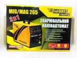 Инверторный сварочный полуавтомат Kaiser MIG-265 (2в1) - фото 3