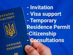 Invitation / work visa to Ukraine and Temporary residence