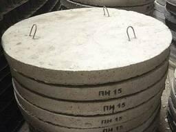 Инженерные сети ПН 15 Днища для колодцев купить, цена