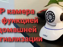 IP камера с функцией домашней сигнализации, ночное видение.