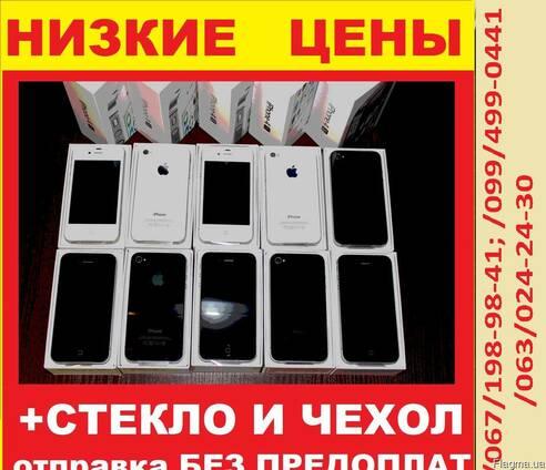 IPhone 4s 16Gb[New в плёнке]оригинал Neverlock 20шт айфон 4с