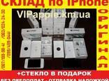 IPhone 4s 64Gb [New в заводской плёнке]оригинал айфон - фото 1