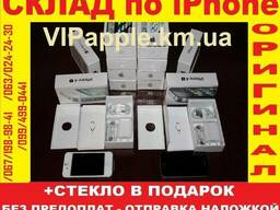 IPhone 4s 64Gb [New в заводской плёнке]оригинал айфон