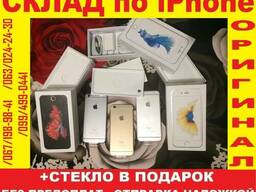 IPhone 6s16Gb [NеW в завод. плёнке]оригинал айфон 6с