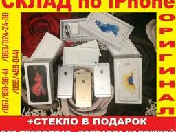 IPhone 6s32Gb [NеW в завод. плёнке]оригинал айфон 6с