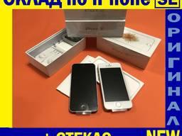 IPhone SE 32Gb NEW в заводс. плёнке Оригинал айфон СЕ стекло