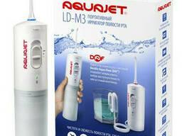 Ирригатор Aquajet LD-M3 с системой DAF Праймед