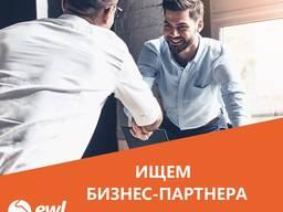 Ищем бизнес-партнеров