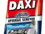 Ищем дистрибьюторов в Украине! - фото 4