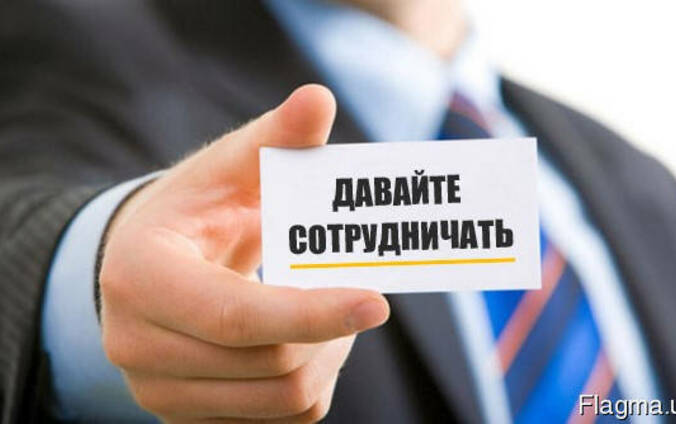 Ищем рекрутинговые фирмы в Украине для взаимовыгодного сотру
