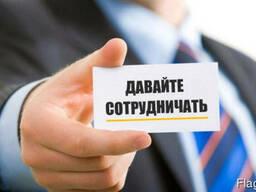 Ищем рекрутинговые фирмы в Украине для взаимовыгодного сотру - photo 1