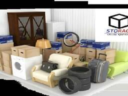Ищие гараж для хранения вещей! Привозите вещи к нам