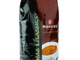 Итальянский оригинальный кофе в зернах Manuel (Мануель)