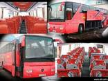 Из Ужгорода Чопа автобусом в Словакию Словению Венгрию - фото 1