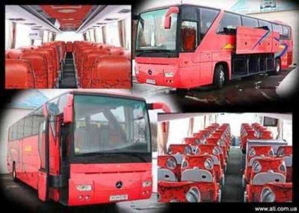 Из Ужгорода Чопа автобусом в Словакию Словению Венгрию