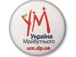 Изготовить значки для школ и партий в Днепропетровске