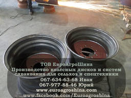 Колёсные диски для тракторов ХТЗ-150, 170 DW18x24 DW20x26 под шину 21,3R24 23.1R26