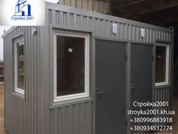Изготовление и продажа бытовок в Харькове