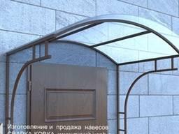 Изготовление козырьков на входную дверь Донецк