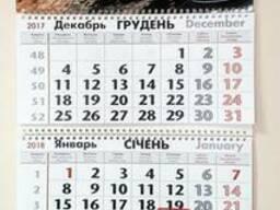 Изготовление квартальных календарей,домиков,индувидуальных к
