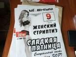 Изготовление листовок А6, А5, А4 в Черкассах - фото 5