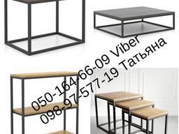 Изготовление под заказ мебели в стиле ЛОФТ ( Loft)