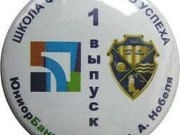 Изготовление полиграфических значков Днепропетровск