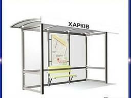 Изготовление/производство остановок. Автобусная остановка.