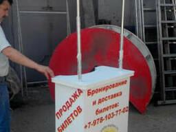 Изготовление промостолов, рекламных стоек стендов в Крыму