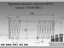 Изготовление пружин тягового агрегата ОПЭ-1 чертеж. ..
