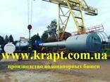 Изготовление резервуар, ёмкость, бак - фото 8