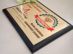 Изготовление сертификатов, грамот, дипломов, бланков