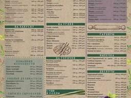 Изготовление сетов (плейсметов), меню из крафт-бумаги