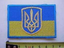Изготовление шеврона Украина с гербом, Охрана и другие (опт)