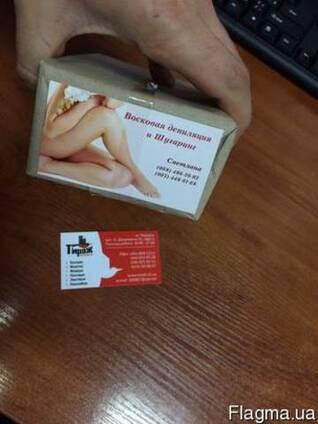 Изготовление визиток в Черкассах