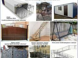 Изготовления металлических конструкций любой сложности