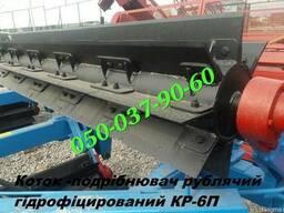 Измельчитель-каток КР-6П/КЗК водоналивно- барабанного типа