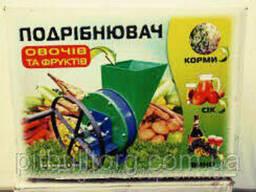 Измельчитель овощей и фруктов ручной или под двигатель