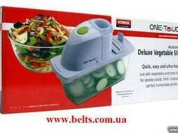 Измельчитель овощей One Touch Deluxe Vegetable Slicer - фото 1