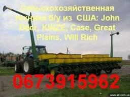 Измельчитель Schulte FX1800 2012 (new) Днепропетровск (