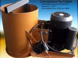 Измельчитель сена, соломы, камыша 1.5 кВт до 50кг/час